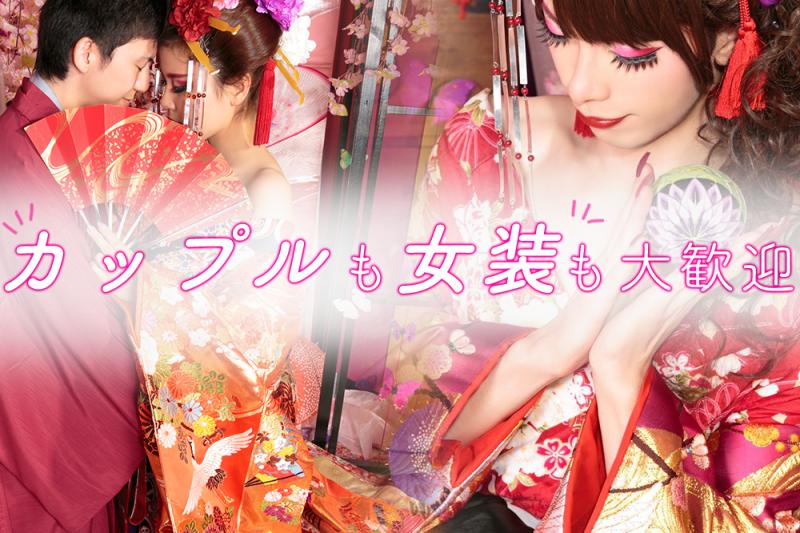 男一人でもできる!カップルも女装も歓迎の京都の花魁体験4選